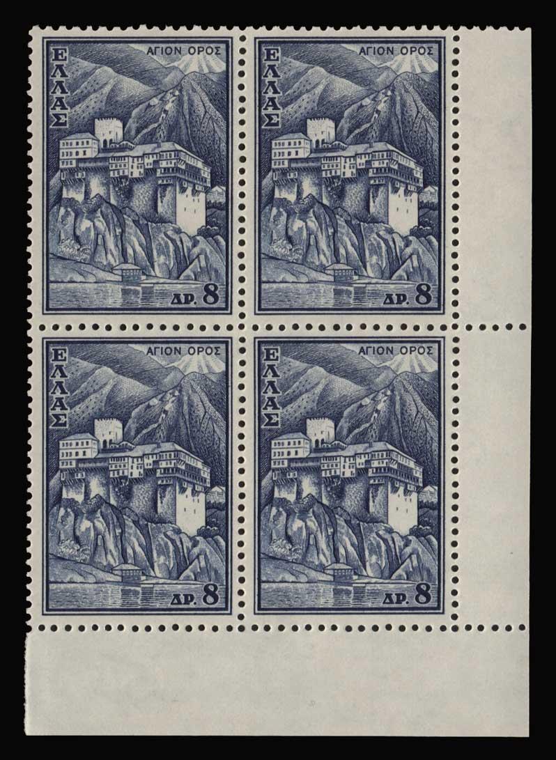 Lot 772 - - 1945-2013 1945-2013 -  Athens Auctions Public Auction 88 General Stamp Sale