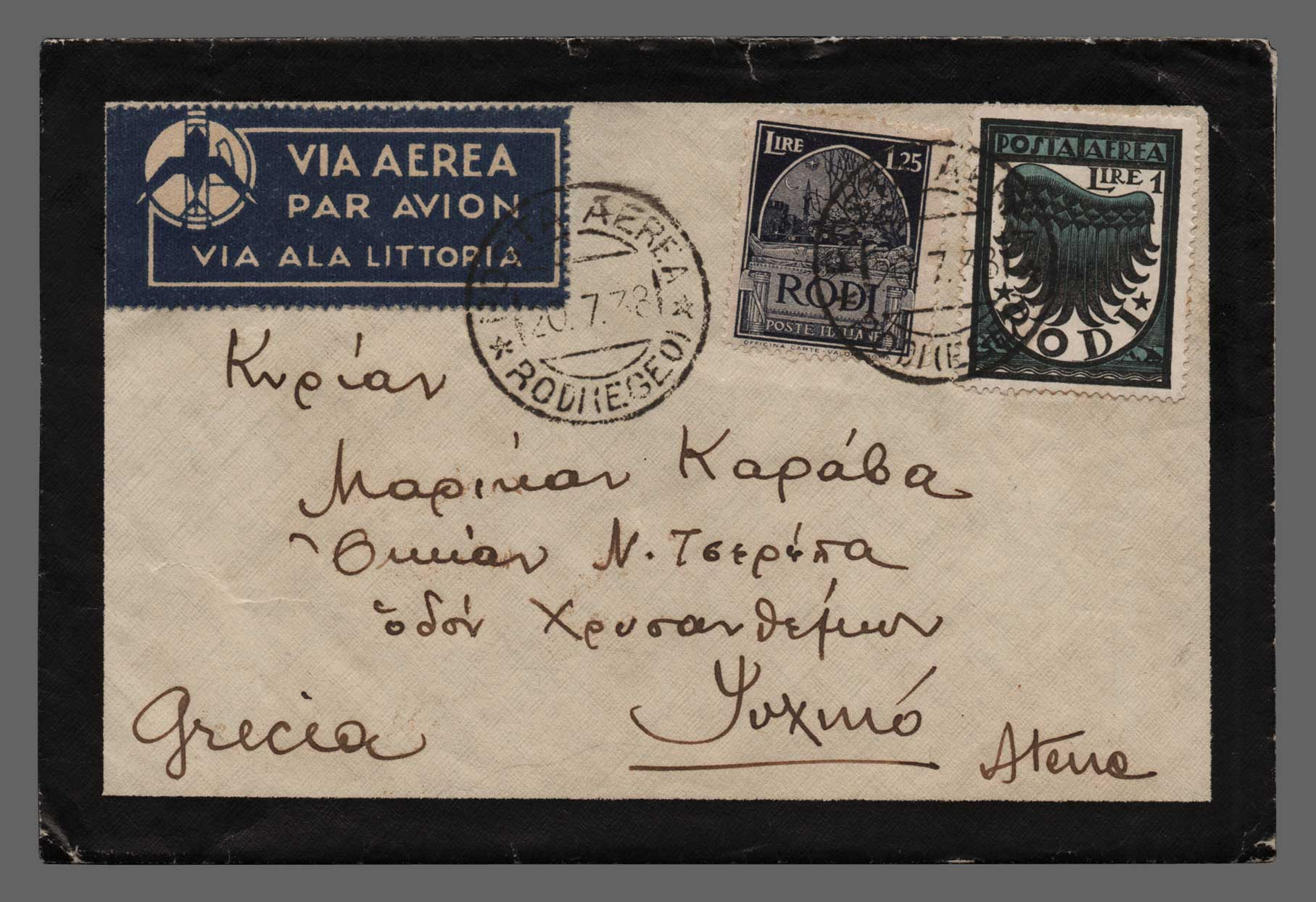 Lot 1121 - -  DODECANESE Dodecanese -  Athens Auctions Public Auction 88 General Stamp Sale