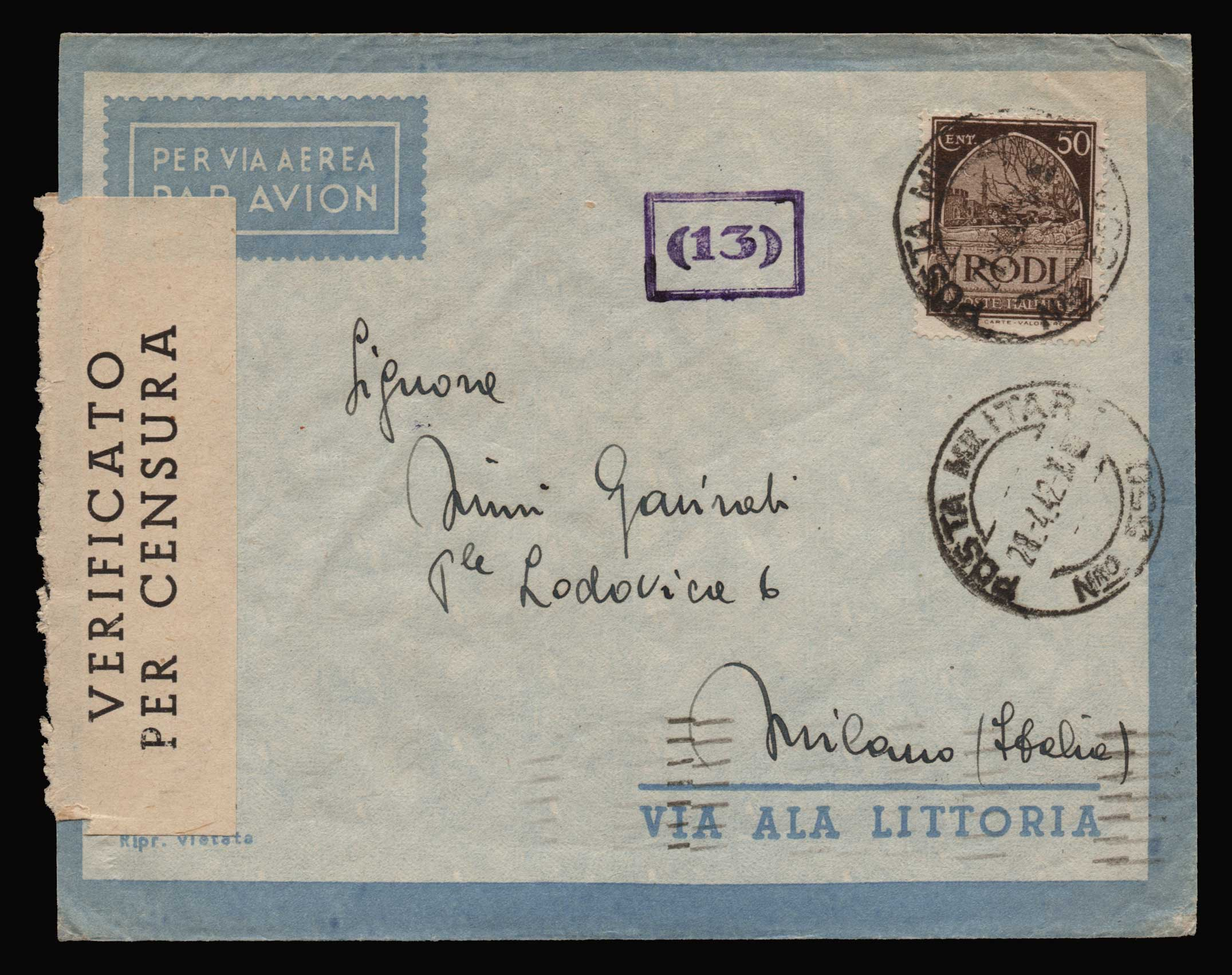 Lot 1293 - -  MILITARY CANCELLATIONS military cancellations -  Athens Auctions Public Auction 88 General Stamp Sale