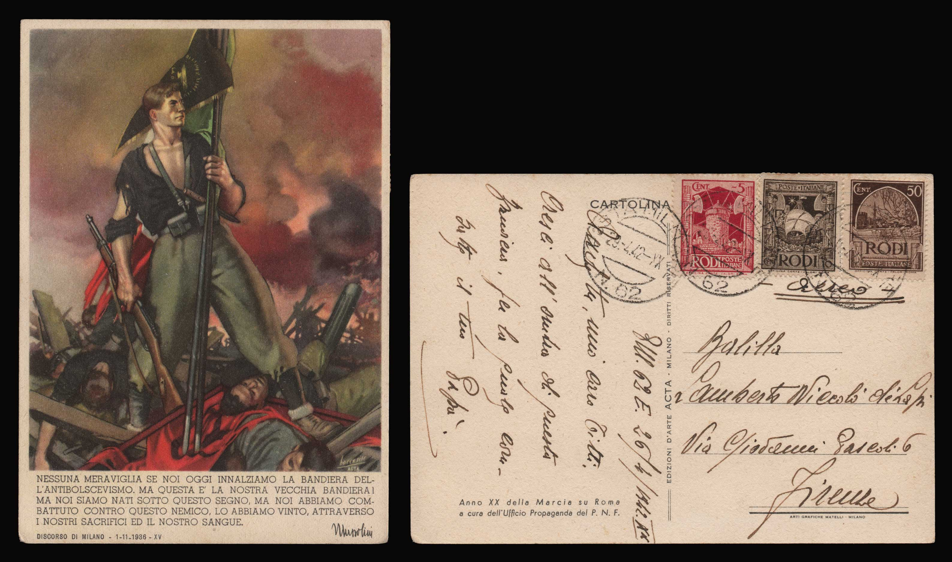 Lot 1294 - -  MILITARY CANCELLATIONS military cancellations -  Athens Auctions Public Auction 88 General Stamp Sale