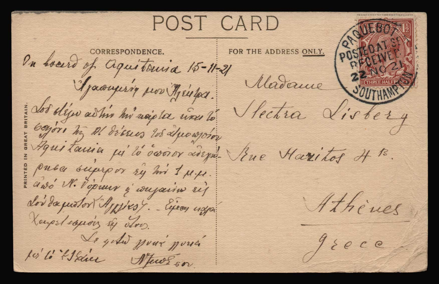 Lot 1414 - - CANCELLATIONS cancellations -  Athens Auctions Public Auction 90 General Stamp Sale