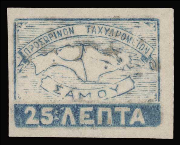Lot 1270 - -  SAMOS ISLAND Samos Island -  Athens Auctions Public Auction 88 General Stamp Sale