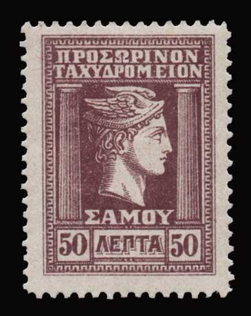 Lot 1271 - -  SAMOS ISLAND Samos Island -  Athens Auctions Public Auction 88 General Stamp Sale