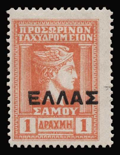 Lot 1273 - -  SAMOS ISLAND Samos Island -  Athens Auctions Public Auction 88 General Stamp Sale