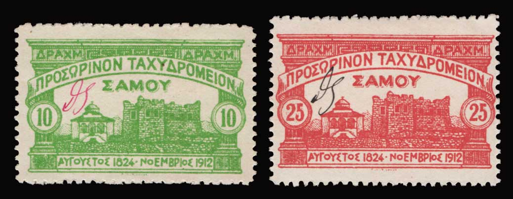 Lot 1275 - -  SAMOS ISLAND Samos Island -  Athens Auctions Public Auction 88 General Stamp Sale