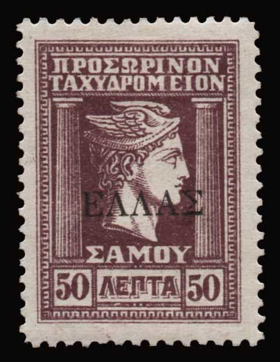 Lot 1276 - -  SAMOS ISLAND Samos Island -  Athens Auctions Public Auction 88 General Stamp Sale