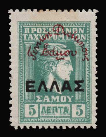 Lot 1280 - -  SAMOS ISLAND Samos Island -  Athens Auctions Public Auction 88 General Stamp Sale
