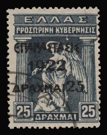 Lot 556 - -  1911 - 1923 επαναστασισ 1922  ovpt. -  Athens Auctions Public Auction 89 General Stamp Sale