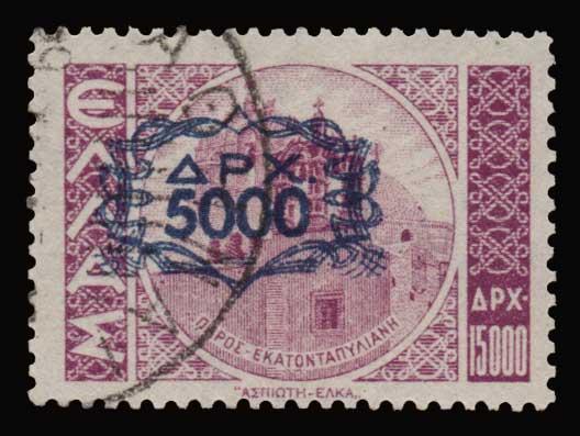Lot 622 - - 1945-2013 1945-2013 -  Athens Auctions Public Auction 89 General Stamp Sale