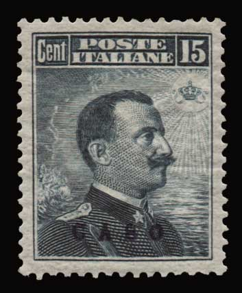 Lot 936 - -  DODECANESE Dodecanese -  Athens Auctions Public Auction 89 General Stamp Sale