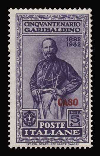 Lot 979 - -  DODECANESE Dodecanese -  Athens Auctions Public Auction 89 General Stamp Sale