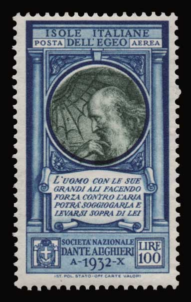 Lot 990 - -  DODECANESE Dodecanese -  Athens Auctions Public Auction 89 General Stamp Sale