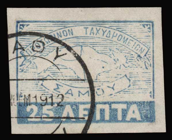 Lot 1228 - -  SAMOS ISLAND Samos Island -  Athens Auctions Public Auction 89 General Stamp Sale