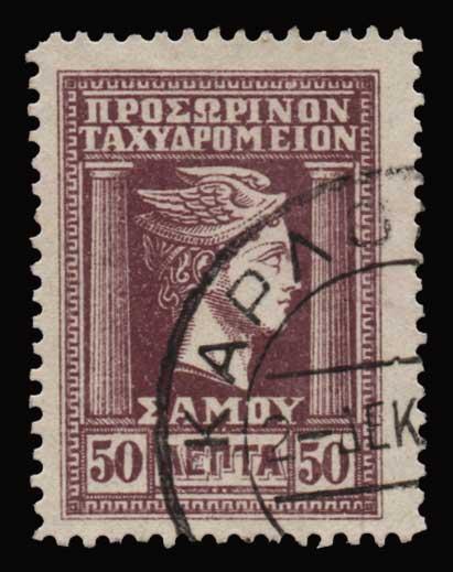 Lot 1230 - -  SAMOS ISLAND Samos Island -  Athens Auctions Public Auction 89 General Stamp Sale
