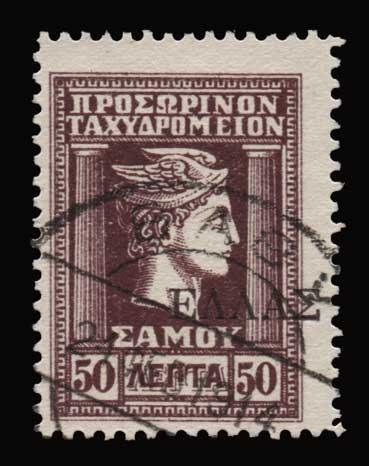 Lot 1237 - -  SAMOS ISLAND Samos Island -  Athens Auctions Public Auction 90 General Stamp Sale