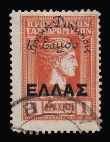 Lot 1243 - -  SAMOS ISLAND Samos Island -  Athens Auctions Public Auction 90 General Stamp Sale
