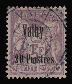 Lot 1245 - -  SAMOS ISLAND Samos Island -  Athens Auctions Public Auction 90 General Stamp Sale
