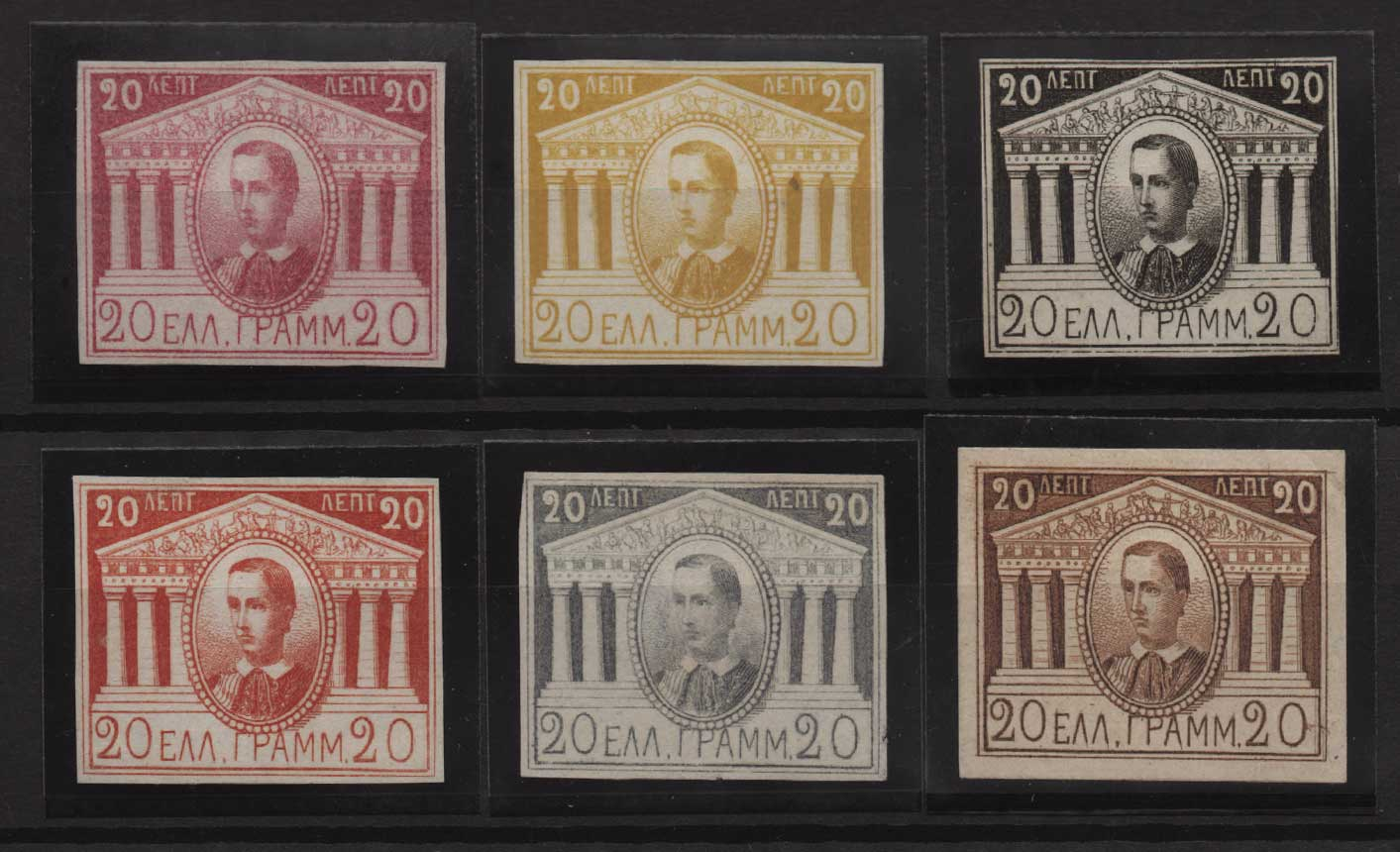 Lot 1502 - -  MISCELLANEOUS LOTS & ACCUMULATIONS MISCELLANEOUS LOTS & ACCUMULATIONS -  Athens Auctions Public Auction 89 General Stamp Sale