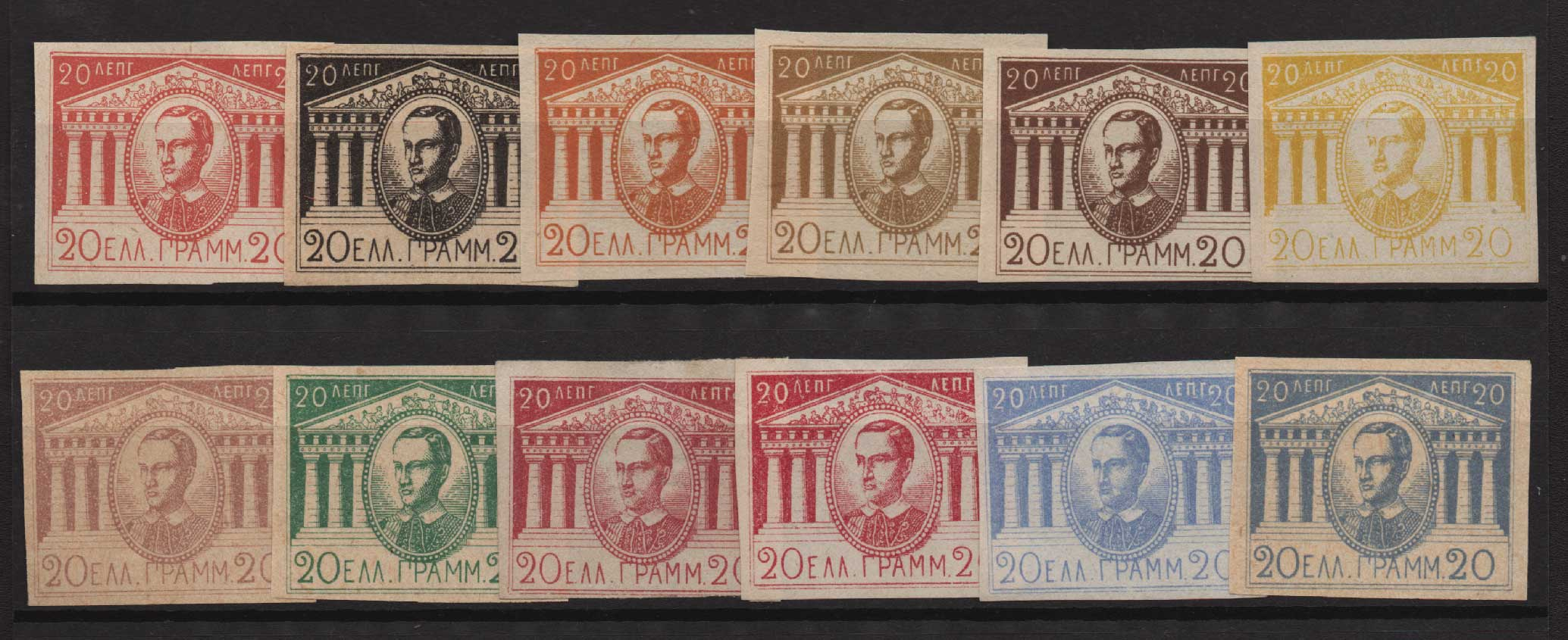 Lot 1503 - -  MISCELLANEOUS LOTS & ACCUMULATIONS MISCELLANEOUS LOTS & ACCUMULATIONS -  Athens Auctions Public Auction 89 General Stamp Sale