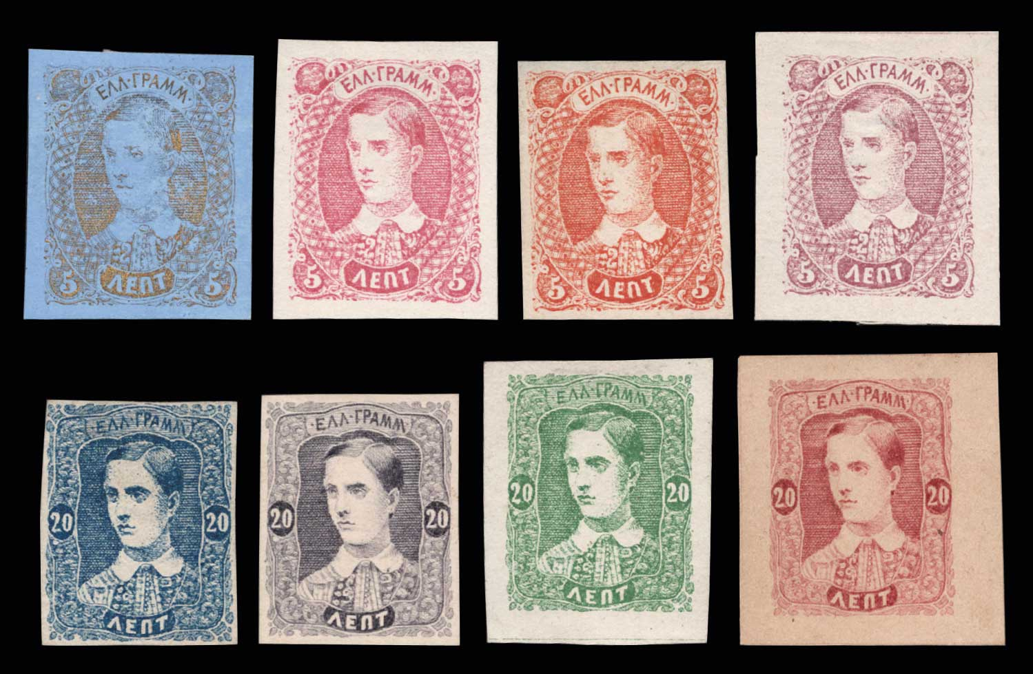 Lot 1504 - -  MISCELLANEOUS LOTS & ACCUMULATIONS MISCELLANEOUS LOTS & ACCUMULATIONS -  Athens Auctions Public Auction 89 General Stamp Sale