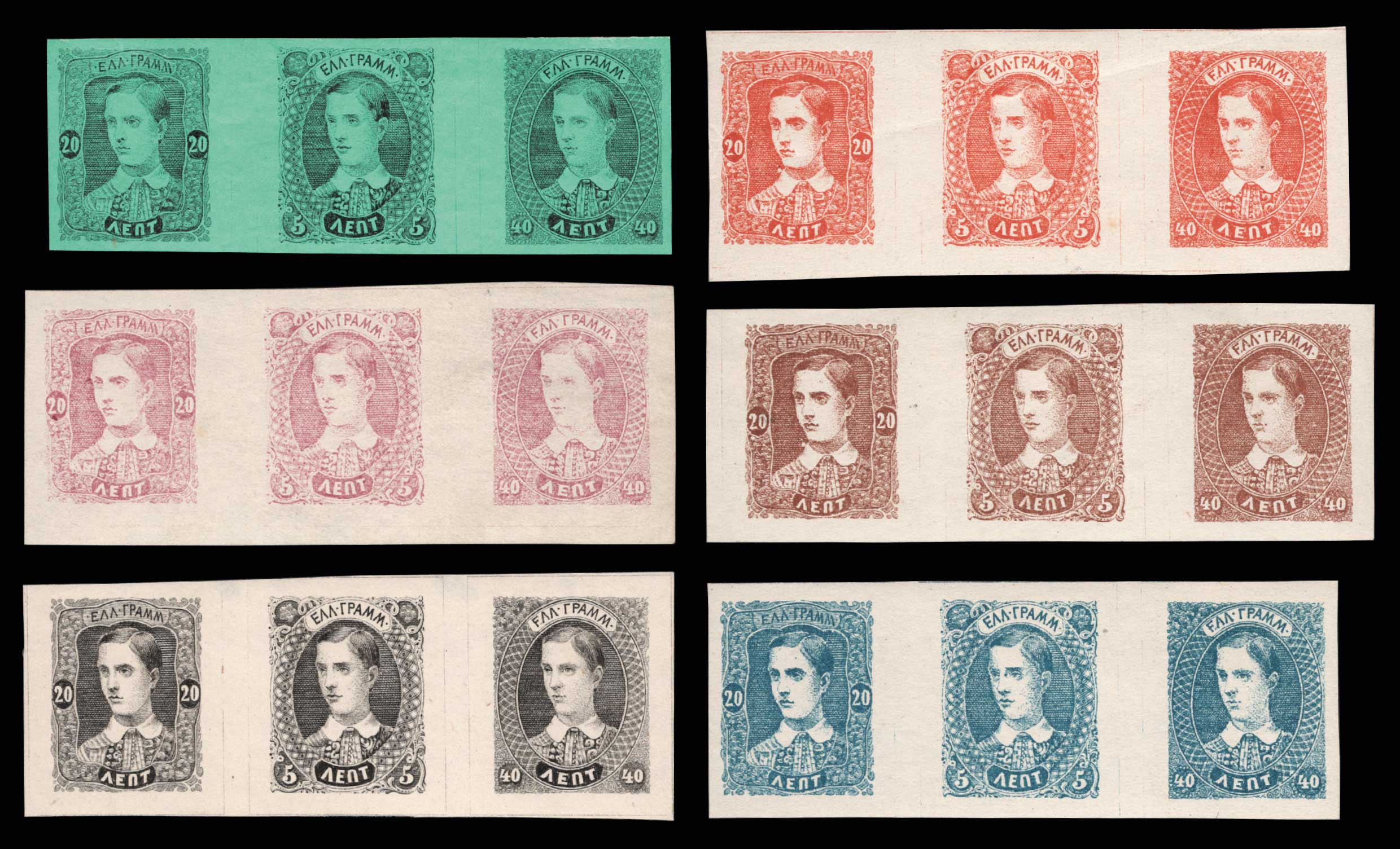 Lot 1505 - -  MISCELLANEOUS LOTS & ACCUMULATIONS MISCELLANEOUS LOTS & ACCUMULATIONS -  Athens Auctions Public Auction 89 General Stamp Sale