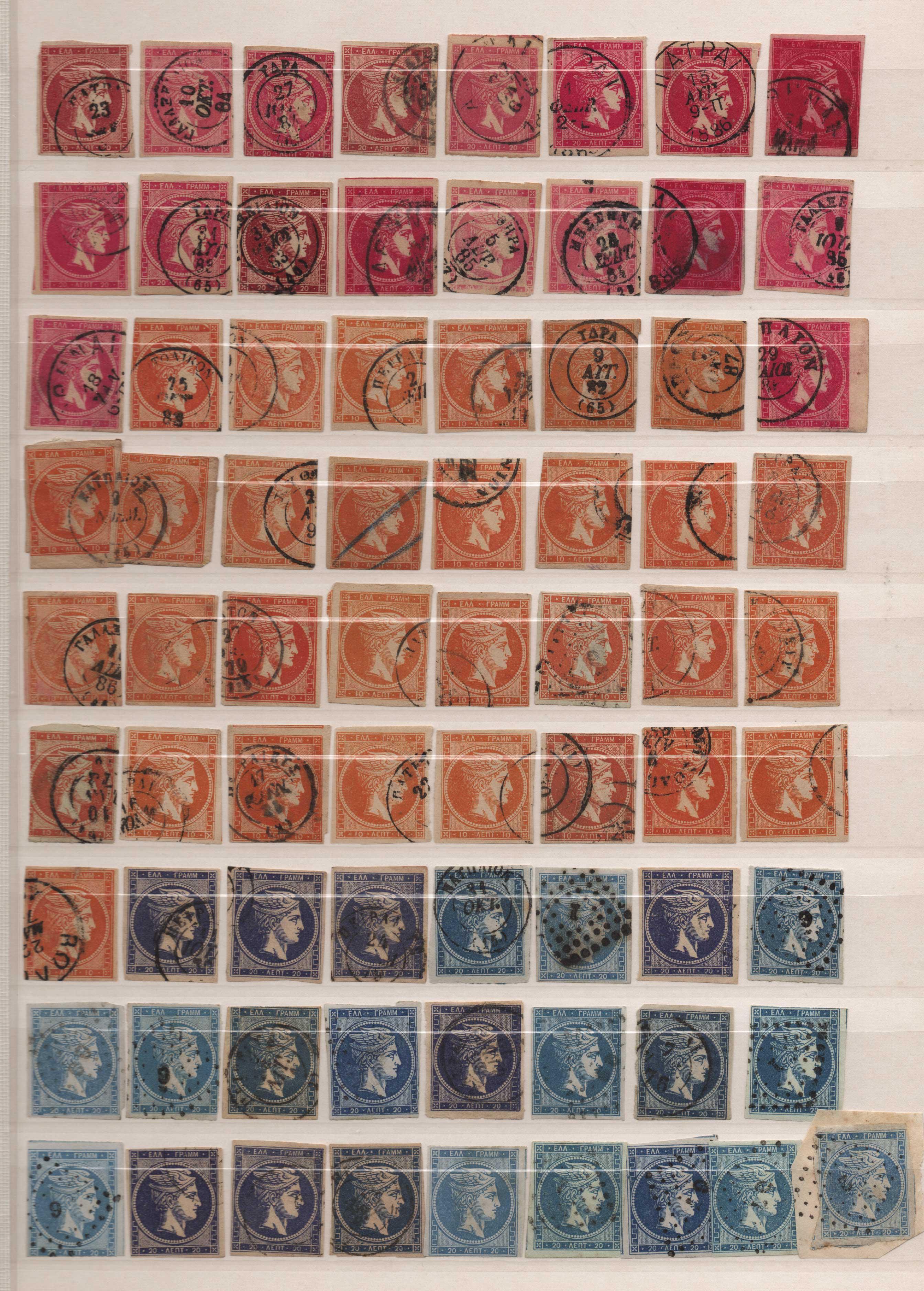 Lot 35 - -  LARGE HERMES HEAD large hermes head -  Athens Auctions Public Auction 89 General Stamp Sale
