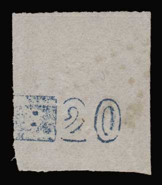Lot 157 - -  LARGE HERMES HEAD 1862/67 consecutive athens printings -  Athens Auctions Public Auction 89 General Stamp Sale