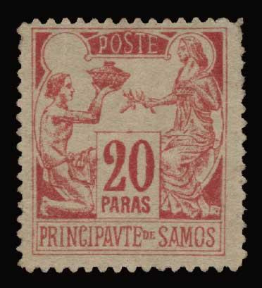 Lot 1225 - -  SAMOS ISLAND Samos Island -  Athens Auctions Public Auction 89 General Stamp Sale