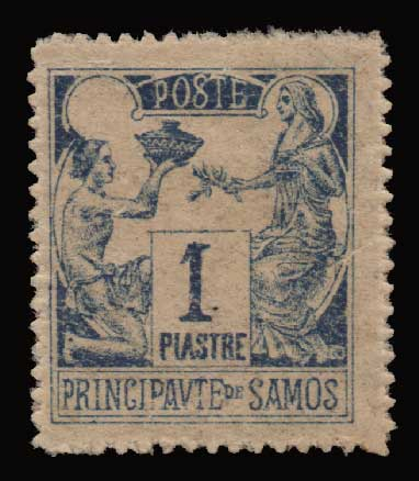 Lot 1226 - -  SAMOS ISLAND Samos Island -  Athens Auctions Public Auction 89 General Stamp Sale