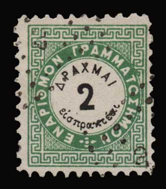 Lot 913 - -  POSTAGE DUE STAMPS Postage due stamps -  Athens Auctions Public Auction 90 General Stamp Sale