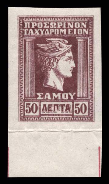 Lot 1230 - -  SAMOS ISLAND Samos Island -  Athens Auctions Public Auction 90 General Stamp Sale