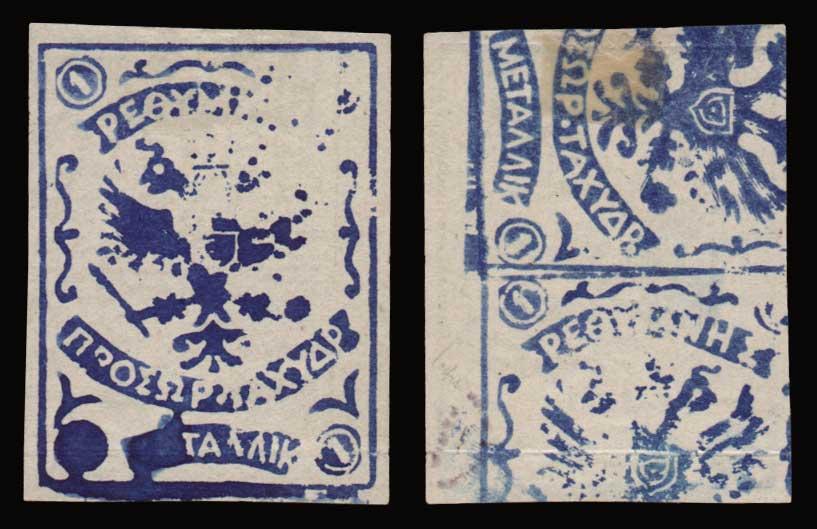 Lot 1183 - -  CRETE Crète -  Athens Auctions Public Auction 89 General Stamp Sale