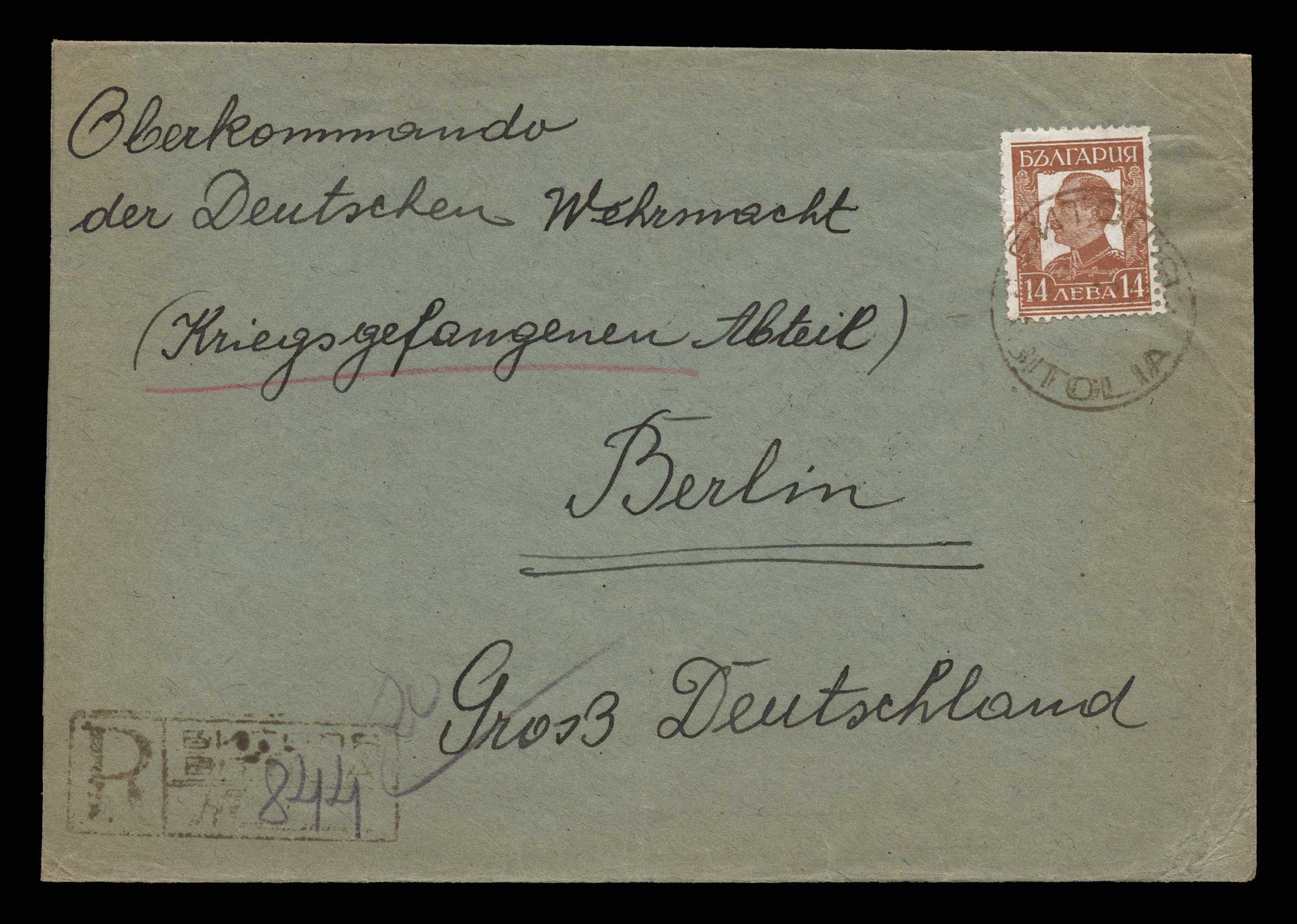 Lot 1830 - - LETTERS & COVERS OF VARIOUS COUNTRIES LETTERS& COVERS OF VARIOUS COUNTRIES -  Athens Auctions Public Auction 89 General Stamp Sale