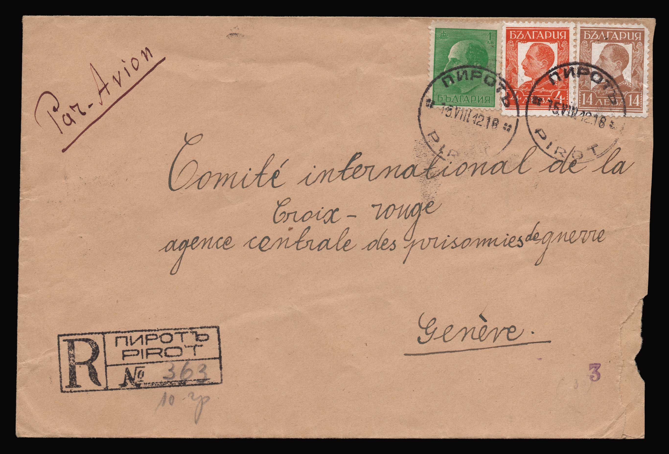 Lot 1833 - - LETTERS & COVERS OF VARIOUS COUNTRIES LETTERS& COVERS OF VARIOUS COUNTRIES -  Athens Auctions Public Auction 89 General Stamp Sale