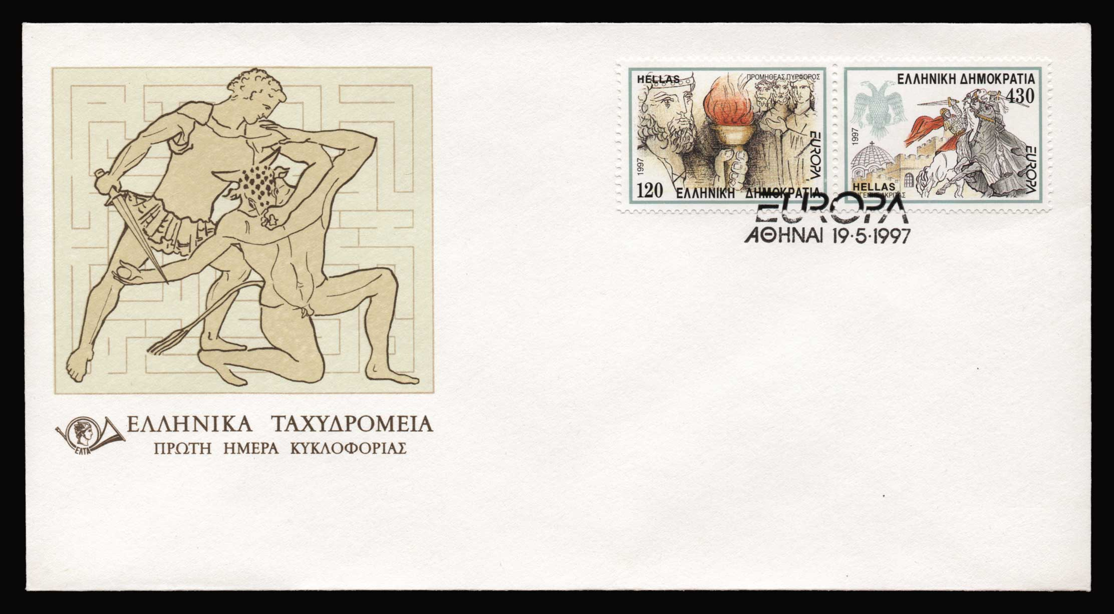 Lot 881 - -  FIRST DAY COVER First day cover -  Athens Auctions Public Auction 93 General Stamp Sale