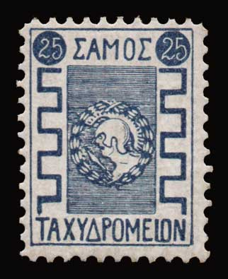 Lot 1227 - -  SAMOS ISLAND Samos Island -  Athens Auctions Public Auction 89 General Stamp Sale