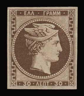 Lot 224 - -  LARGE HERMES HEAD 1876 paris printing -  Athens Auctions Public Auction 93 General Stamp Sale