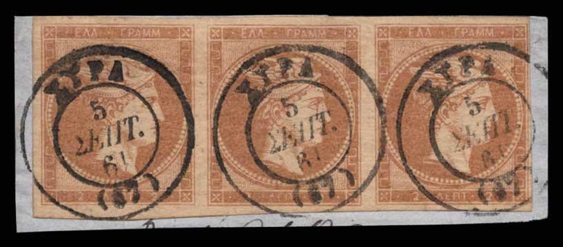 Lot 74 - -  LARGE HERMES HEAD 1861 paris print -  Athens Auctions Public Auction 90 General Stamp Sale