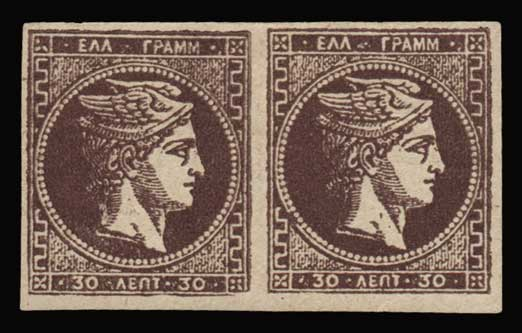 Lot 55 - - FORGERY forgery -  Athens Auctions Public Auction 90 General Stamp Sale