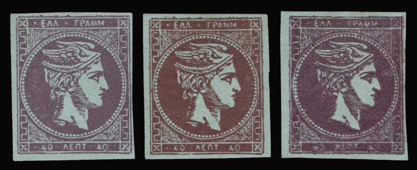 Lot 56 - - FORGERY forgery -  Athens Auctions Public Auction 90 General Stamp Sale