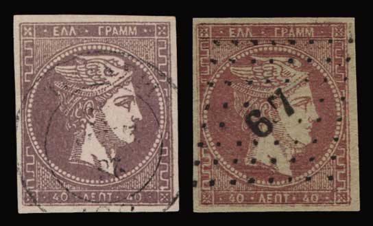 Lot 57 - - FORGERY forgery -  Athens Auctions Public Auction 90 General Stamp Sale