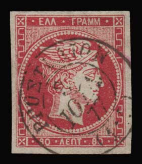 Lot 63 - - FORGERY forgery -  Athens Auctions Public Auction 90 General Stamp Sale