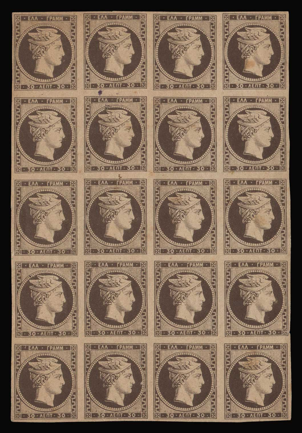 Lot 54 - - FORGERY forgery -  Athens Auctions Public Auction 90 General Stamp Sale