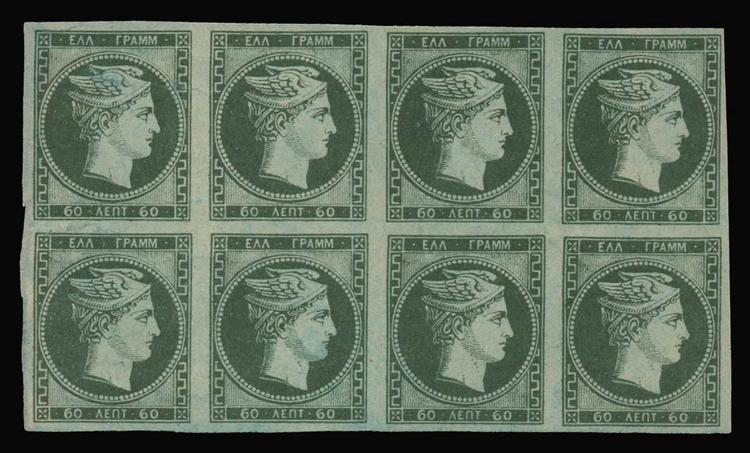 Lot 58 - - FORGERY forgery -  Athens Auctions Public Auction 90 General Stamp Sale