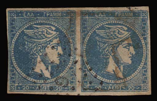 Lot 52 - - FORGERY forgery -  Athens Auctions Public Auction 90 General Stamp Sale
