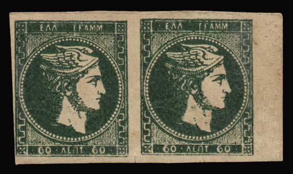 Lot 60 - - FORGERY forgery -  Athens Auctions Public Auction 90 General Stamp Sale