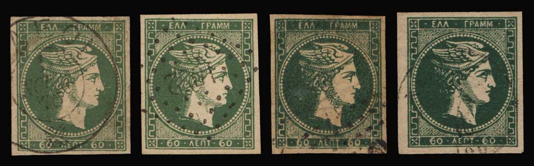 Lot 61 - - FORGERY forgery -  Athens Auctions Public Auction 90 General Stamp Sale
