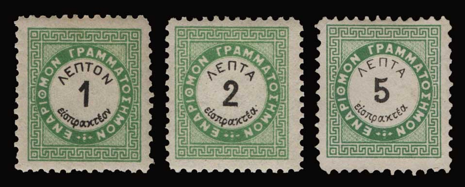 Lot 914 - -  POSTAGE DUE STAMPS Postage due stamps -  Athens Auctions Public Auction 90 General Stamp Sale