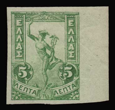 Lot 547 - -  1901/02 FLYING MERCURY & A.M. 1901/02 FLYING MERCURY & A.M. -  Athens Auctions Public Auction 90 General Stamp Sale