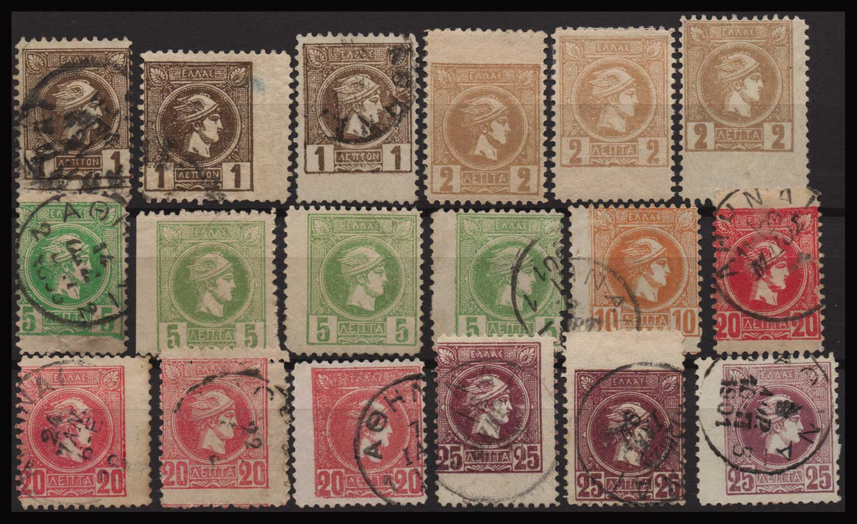 Lot 346 - -  SMALL HERMES HEAD small hermes head -  Athens Auctions Public Auction 92 General Stamp Sale